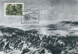 6556 Hungary CM With SPM Military Weapon Gun Battle History XIX Century Philately - Autres