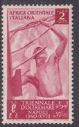 Italy-Colonies And Territories-Italian Eastern Africa S33 1940 First Triennial Overseas Exposition 2+75c Carmine MH - Emissions Générales