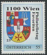 ÖSTERREICH / Philatelietag 1100 Wien / 8026482 / Postfrisch / ** / MNH - Österreich