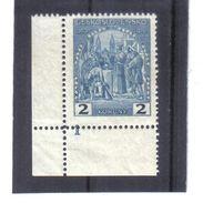 NEU66 TSCHECHOSLOWAKEI CSSR 1929  MICHL 286  Mit RANDZAHL 1  Postfrisch SIEHE ABBILDUNG - Tschechoslowakei/CSSR
