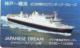 Télécarte JAPON * 110-011 * BATEAU * PHONECARD JAPAN * SHIP (1553) TK *    *  SCHIFF * Schip - Boot - Barco - Schiffe