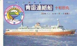 Télécarte JAPON * 110-011 * BATEAU * PHONECARD JAPAN * SHIP (1554) TK *    *  SCHIFF * Schip - Boot - Barco - Schiffe