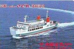 Télécarte JAPON * 330-36039 * BATEAU * PHONECARD JAPAN * SHIP (1555) TK *    *  SCHIFF * Schip - Boot - Barco - Schiffe