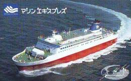 Télécarte JAPON * 110-011 * BATEAU * PHONECARD JAPAN * SHIP (1561) TK *    *  SCHIFF * Schip - Boot - Barco - Schiffe