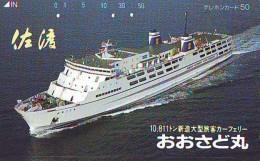 Télécarte JAPON * 110-70667 * BATEAU * PHONECARD JAPAN * SHIP (1563) TK *    *  SCHIFF * Schip - Boot - Barco - Schiffe