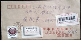 CHINA CHINE CINA 1993 TIANJIN 300020  COVER WITH  ADDED CHARGE LABEL  0.40 YUAN - Storia Postale