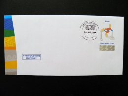 Cover Greece Olympic Games Athens 2004 Special Cancel Hologram Port Paye Athletics - Entiers Postaux