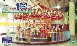 TELECARTE JAPON *  Carousel (47) Carrousel Karussel * PHONECARD Japan * TELEFONKARTE - Jeux