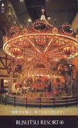 TELECARTE JAPON *  Carousel (53)  Carrousel Karussel * PHONECARD Japan * TELEFONKARTE - Jeux