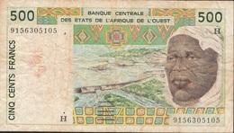 W.A.S. NIGER P610Ha 500 FRANCS (19)91 FIRST DATE FINE NO P.h. ! - Niger