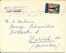 Greece Cover Sent To Switzerland 2-12-1967 Single Franked - Greece