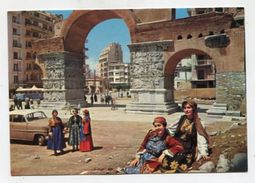 COSTUME - AK300806 Greece - Thessaloniki - Costumes