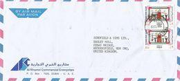 United Arab Emirates UAE 1994 Dubai National Day Children Painting Cover - Verenigde Arabische Emiraten