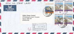 United Arab Emirates UAE 1993 Dubai Port Harbour Crane Cover - Verenigde Arabische Emiraten