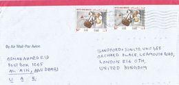 United Arab Emirates UAE 1993 Al Ain Tradiotional Drum Music Cover - Verenigde Arabische Emiraten
