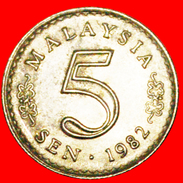 § STAR AND CRESCENT: MALAYSIA ★ 5 CENTS 1982 MINT LUSTER! LOW START★ NO RESERVE! - Malaysie