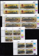 BOPHUTHATSWANA, 1991, Mint Never Hinges Stamps In Control Blocks, MI 265-268, X460, Trains - Bophuthatswana