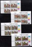 BOPHUTHATSWANA, 1992, Mint Never Hinges Stamps In Control Blocks, MI 277-280, X463, Easter - Bophuthatswana