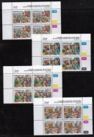 BOPHUTHATSWANA, 1993, Mint Never Hinges Stamps In Control Blocks, MI 294-297, X467, Easter - Bophuthatswana