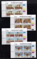 BOPHUTHATSWANA, 1994, Mint Never Hinges Stamps In Control Blocks, MI 307-310, X477, Easter - Bophuthatswana