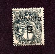 Port Said N°61b N** LUXE Cote 225 Euros !!!RARE - Port-Saïd (1899-1931)