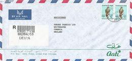 United Arab Emirates UAE 1995 Deira Eagle Barcoded Registered Cover - Verenigde Arabische Emiraten