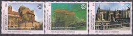 DOMINICA UNESCO 1,unused - Dominica (1978-...)
