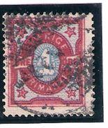 Sweden 1892 4 Shilling Ziffer; Mi 53, Cancelled(o) - Suède