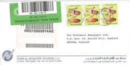 United Arab Emirates UAE 1998 Deira Henna Hand Painting Barcoded Registered Cover - Verenigde Arabische Emiraten