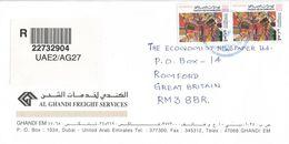 United Arab Emirates UAE 1997 Dubai Postal Agency No. 27 Children Painting Barcoded Registered Cover - Verenigde Arabische Emiraten