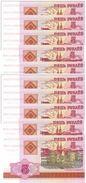 BELARUS 5 PУБЛЁЎ (RUBLES) 2000 P-22a UNC 10 PCS [BY122a] - Belarus