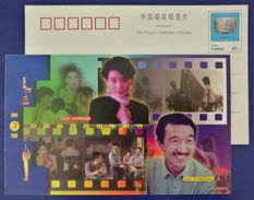 Historial Best Actor Cinema Actress,CN 98 The 7th Golden Rooster & Hundred Flowers Film Festival Advert Pre-stamped Card - Cinema