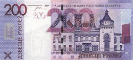 * BELARUS 200 PУБЛЁЎ (RUBLES) 2009 (2016) P-42a UNC  [BY142a] - Belarus