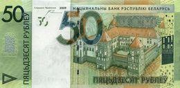 * BELARUS 50 PУБЛЁЎ (RUBLES) 2009 (2016) P-40a UNC  [BY140a] - Belarus