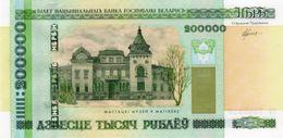 * BELARUS 200000 PУБЛЁЎ (RUBLES) 2000 (2012) P-36a UNC [BY136a] - Belarus