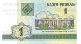 BELARUS 1 PУБЕЛЬ (RUBLE) 2000 P-21 UNC  [BY121a] - Belarus
