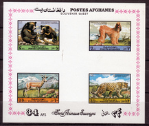 AFGHANISTAN   1974 SHEET   MNH    Mi.€13.00        DOGS   BEARS   ANTILOPE - Afghanistan