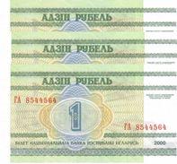 BELARUS 1 PУБЕЛЬ (RUBLE) 2000 P-21 UNC 3 PCS [BY121a] - Belarus