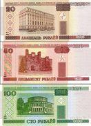 BELARUS 20 50 100 PУБЛЁЎ (RUBLES) 1992 P-24-26 UNC [BY124-126] - Belarus