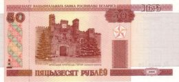 BELARUS 50 PУБЛЁЎ (RUBLES) 2000 P-25a UNC WITH SECURITY THREAD [BY125a] - Belarus