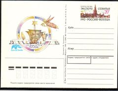EXPO92 Sevilla Ships Angel Panorama 1992 Russia Stationery Postcard #11683 - 1992-.... Federación
