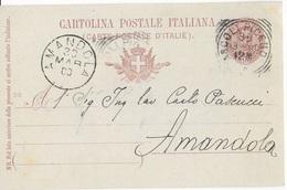 STORIA POSTALE REGNO - ANNULLO TONDO RIQUADRATO ASCOLI PICENO(AP)(41006) - 20.03.1900 SU INTERO UMBERTO I°-  Inter.25/98 - 1878-00 Umberto I