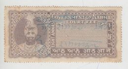NABHA  STATE  8A  Court Fee  Type 11  #  99648  India  Inde  Indien Revenue Fiscaux  Sikhism - Nabha