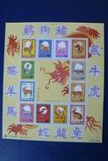 Macao - Adm. Portugaise  Yvert N° 832/43 En Feuillet Neuf ** (MNH) - Astrologie Chinoise - Blocs-feuillets