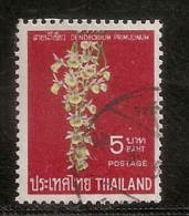 THAILANDE OBLITERE - Tailandia