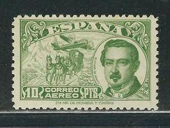 ESPAGNE N° PA 229 ** - Unused Stamps
