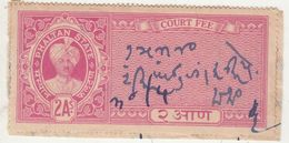 PHALTAN STATE  2A  Court Fee Type 4   #  99892  India  Inde  Indien Revenue Fiscaux - Indien