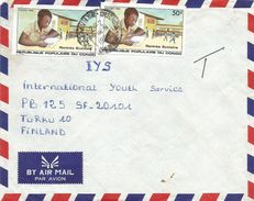 Congo 1985 Brazzaville Ouenze Education Start School Unperforated Non-dentele Cover - Afgestempeld