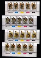 TRANSKEI, 1980, Mint Never Hinged Stamps In Control Blocks, MI 75-78 , Birds, X217 - Transkei
