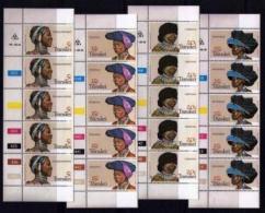 TRANSKEI, 1981, Mint Never Hinged Stamps In Control Blocks, MI 92-95 , Head Dresses, X220 - Transkei
